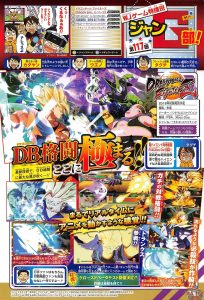 Dragon Ball Fighters Z Weekly Jump