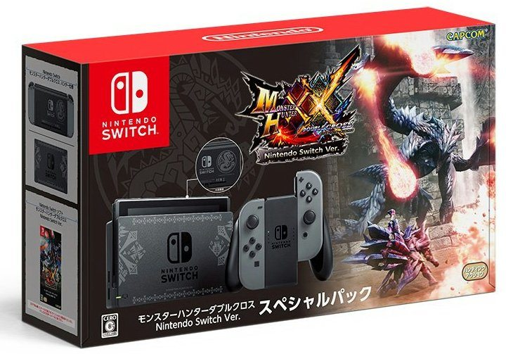 Monster Hunter XX Switch Ver box
