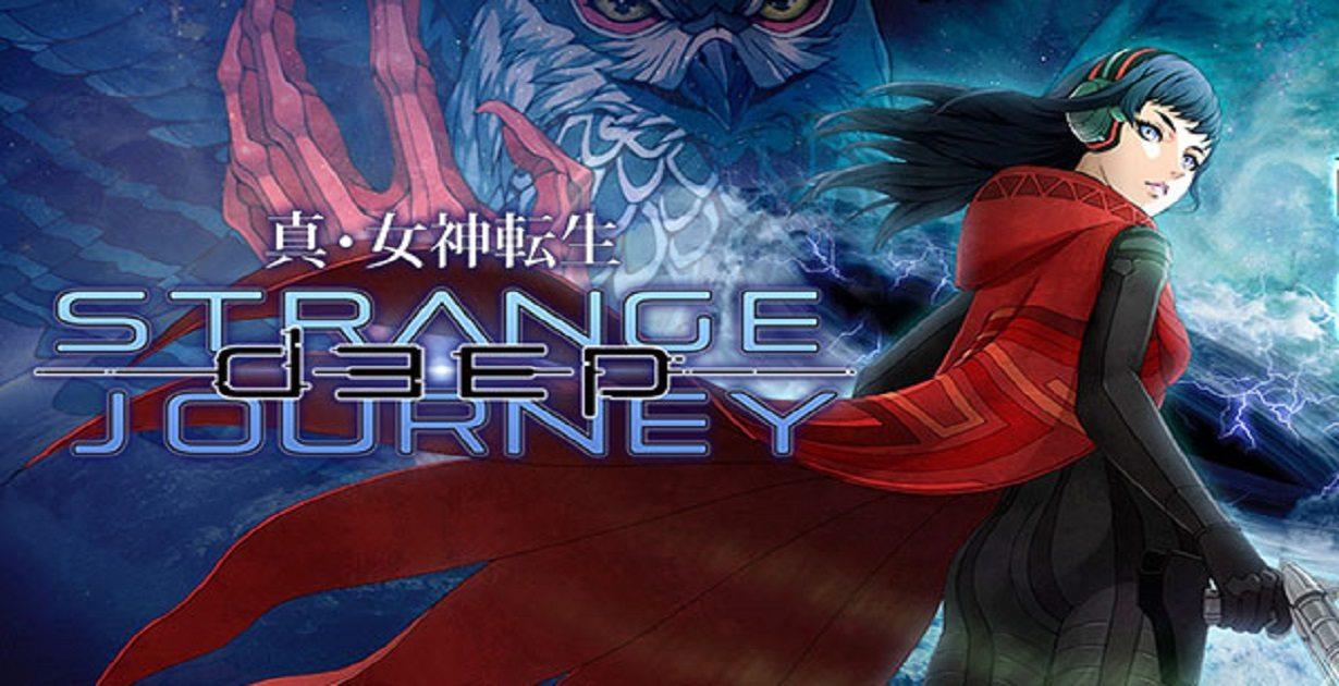 shin megami tensei strange journey