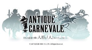 antique carnival