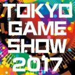 tokyo game show 2017 line up sega