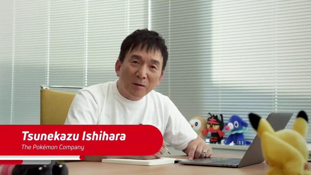 tsunekazu ishihara nintendo switch