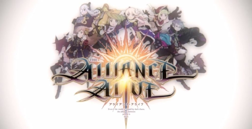 Alliance Alive Nintendo 3DS