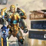 overwatch heroes of warcraft
