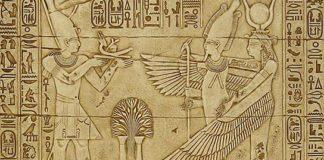 Regno di Osiride - Sine Requie