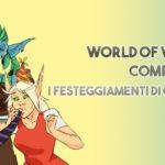world of warcraft 13 anni