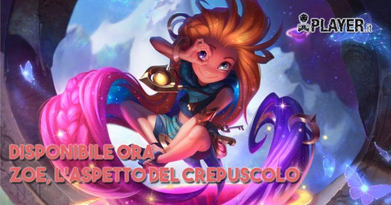 Zoe - Lol - League of Legends - rilasciata - disponibile - release - date - s8 - zoe - guida - guide