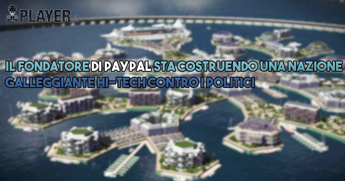 Isola hi-tech paypal
