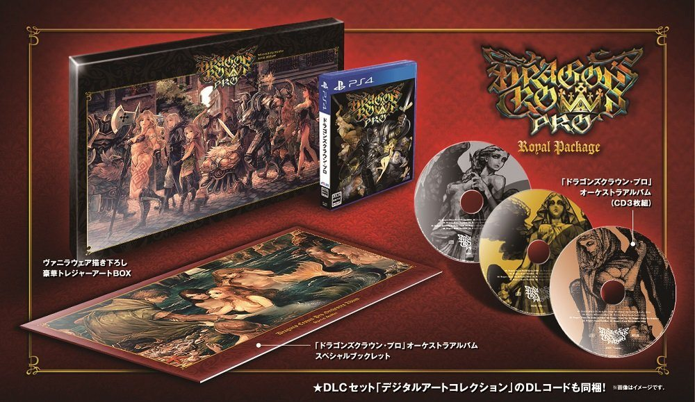 dragon's crown pro limited