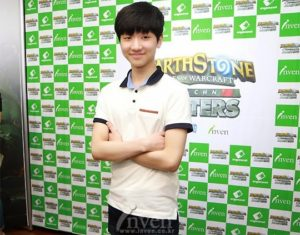 surrender hearthstone corea del sud