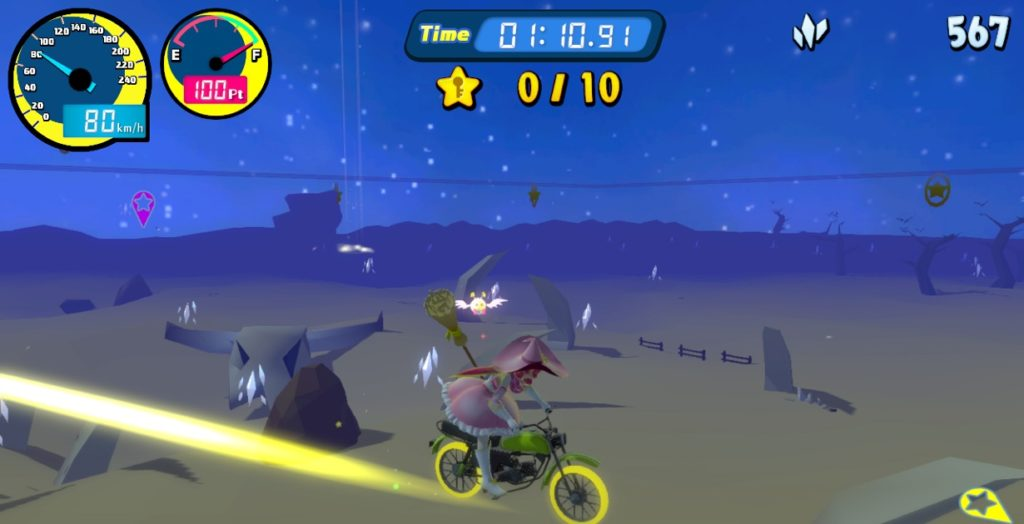 Giochi peggiori 2017_Vroom-in-th-night-sky