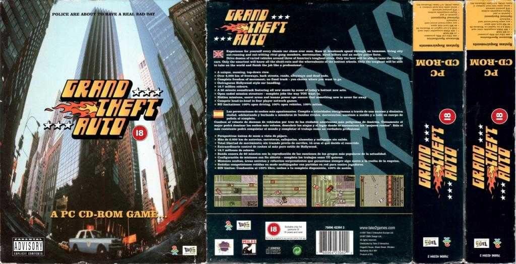 GTA1 cover