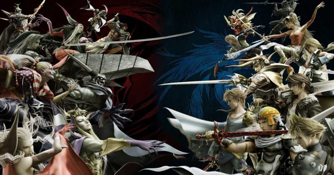 dissidia final fantasy nt beta