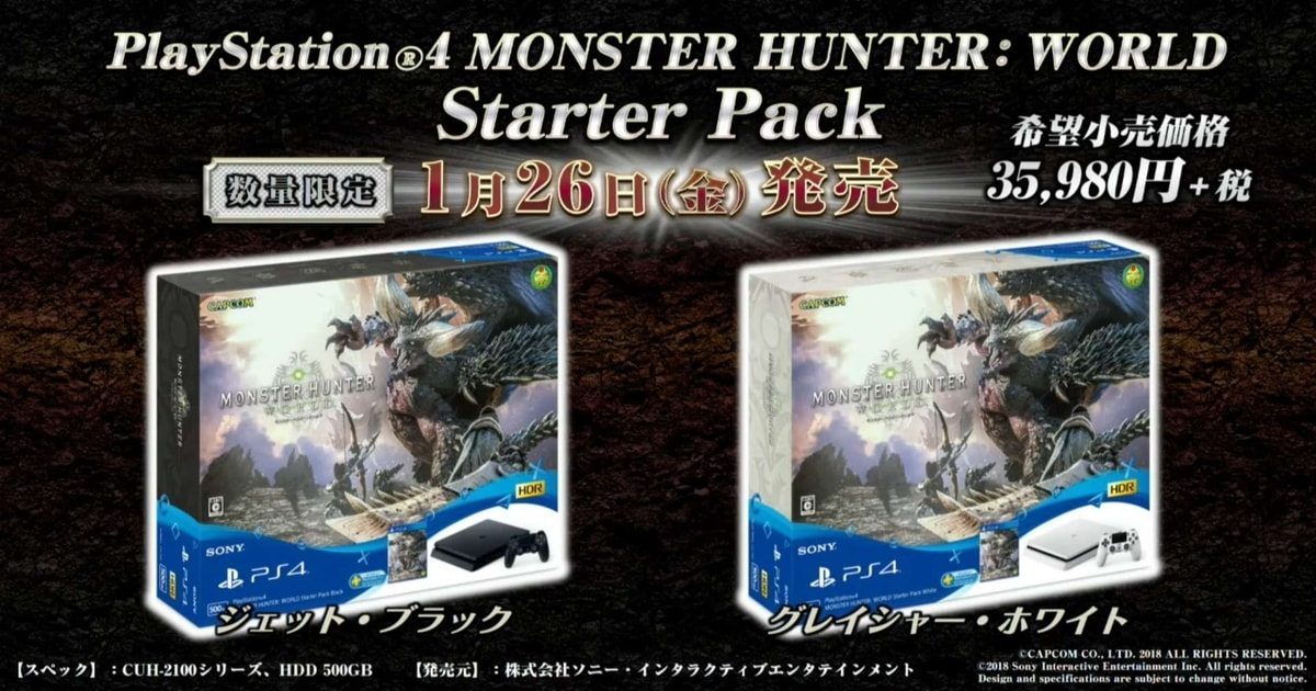 monster hunter world bundle