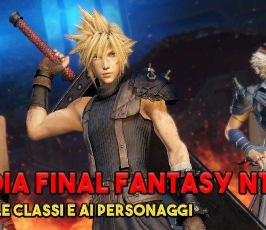 guida dissidia final fantasy nt