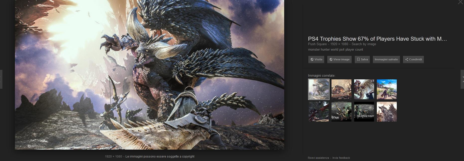 firefox plugin visualizza immagine