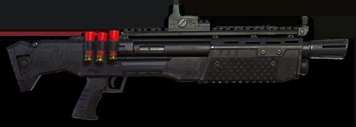 Fortnite guida armi fucile pompa pesante