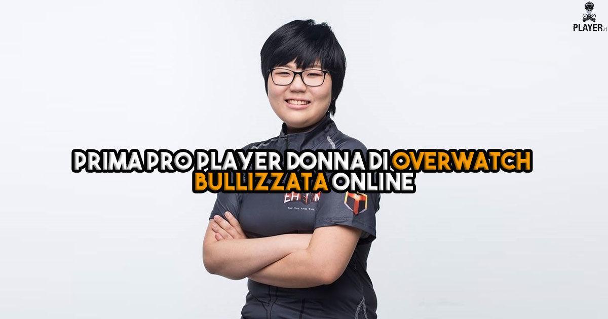 Prima Pro Player donna di Overwatch bullizzata online