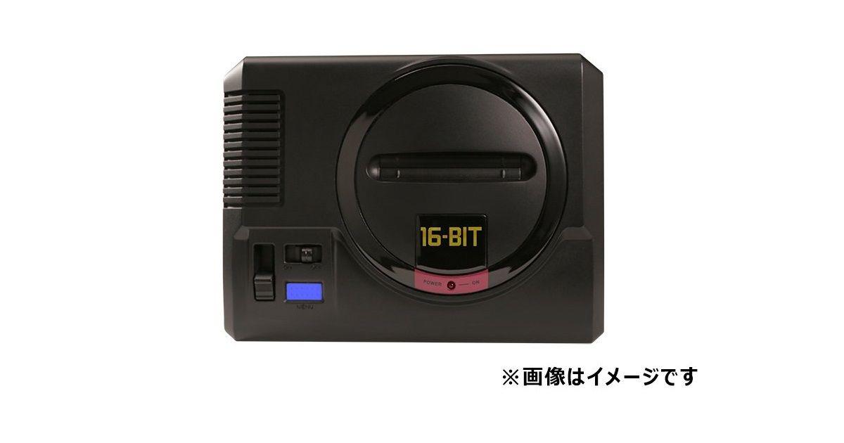 Sega Mega Drive Mini annunciato in Giappone