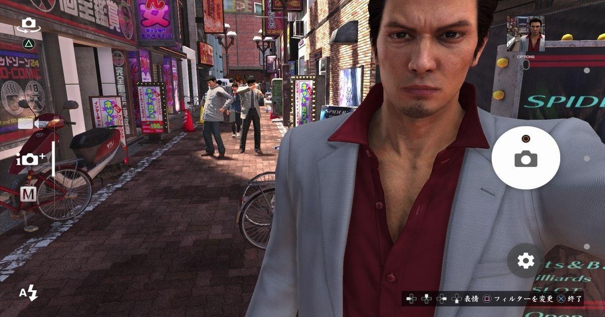 yakuza 6 guida selfie