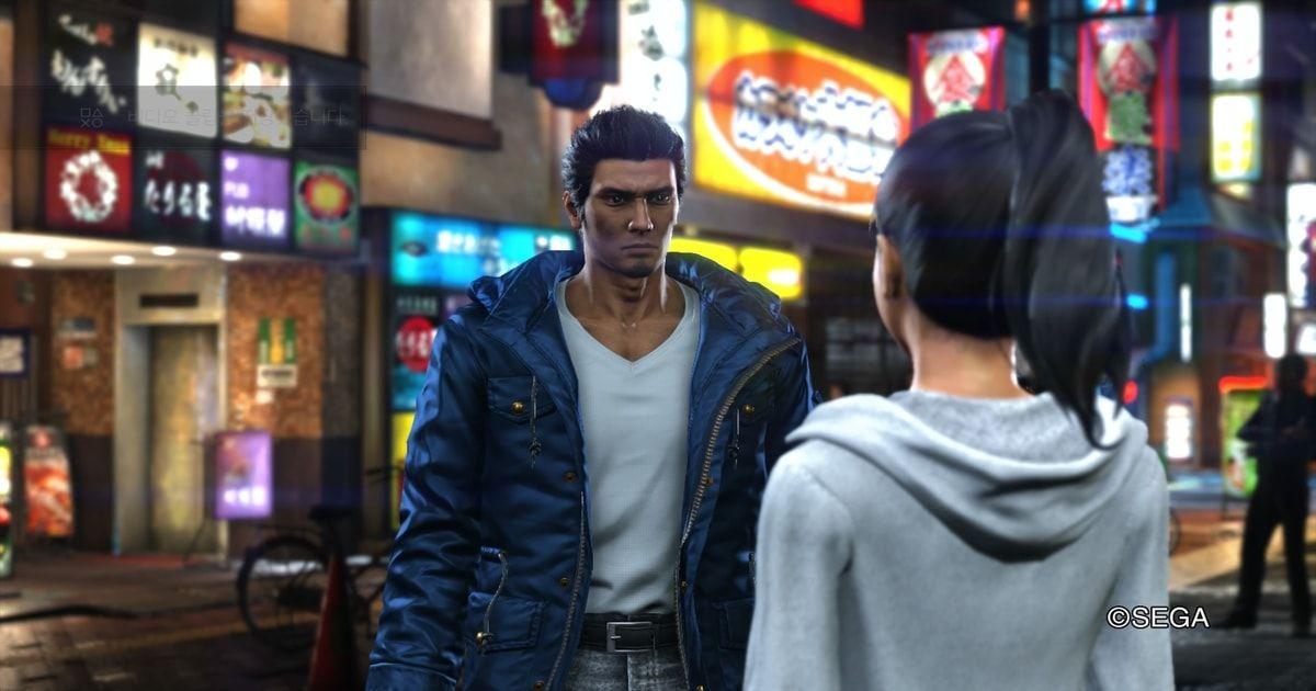 yakuza 6 guida missioni secondarie