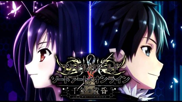 accel-world-vs-sword-art-online-pc
