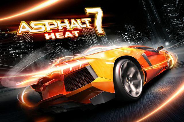 asphalt-7-heat