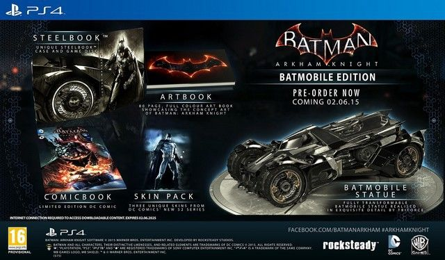 batman-arkham-knight-batmobile-edition-cancellata