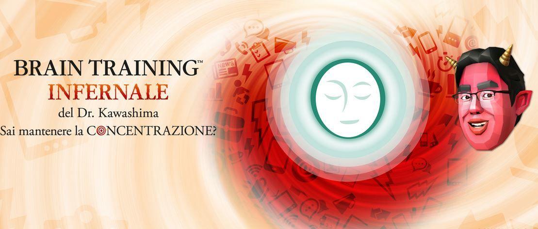 brain-training-infernale-gioco-new-nintendo-2ds
