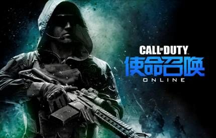 call-of-duty-online