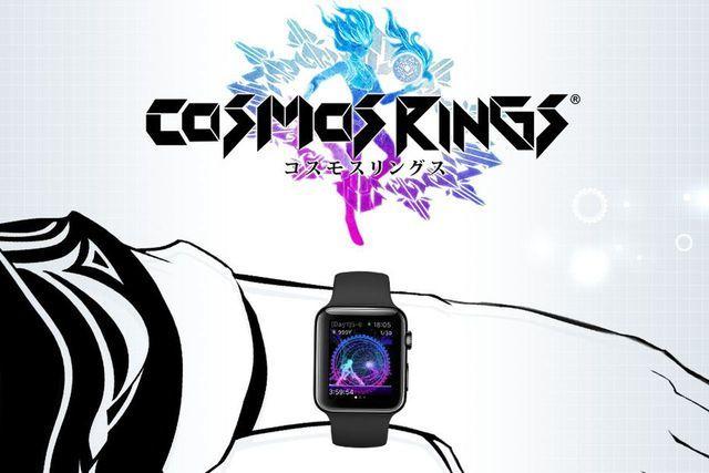 cosmos-rings_1