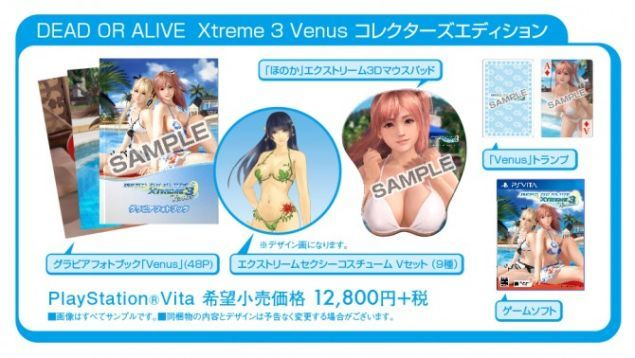 dead-or-alive-xtreme-3-collectors-edition