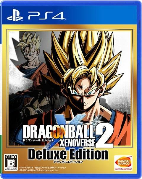 dragon-ball-xenoverse-2-deluxe-box