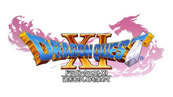 dragon-quest-xi-sara-pubblicato-nel-2017-su-playstation-4-e-nintendo-3ds