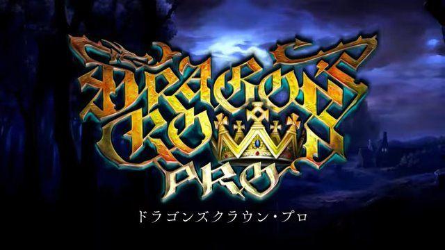 dragon-s-crown-pro-trailer-nuovo
