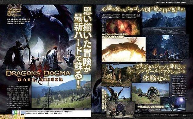 dragon-s-dogma-dark-arisen-annunciato-su-ps4-e-xbox-one