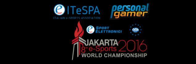 e-sports-world-championship-2016