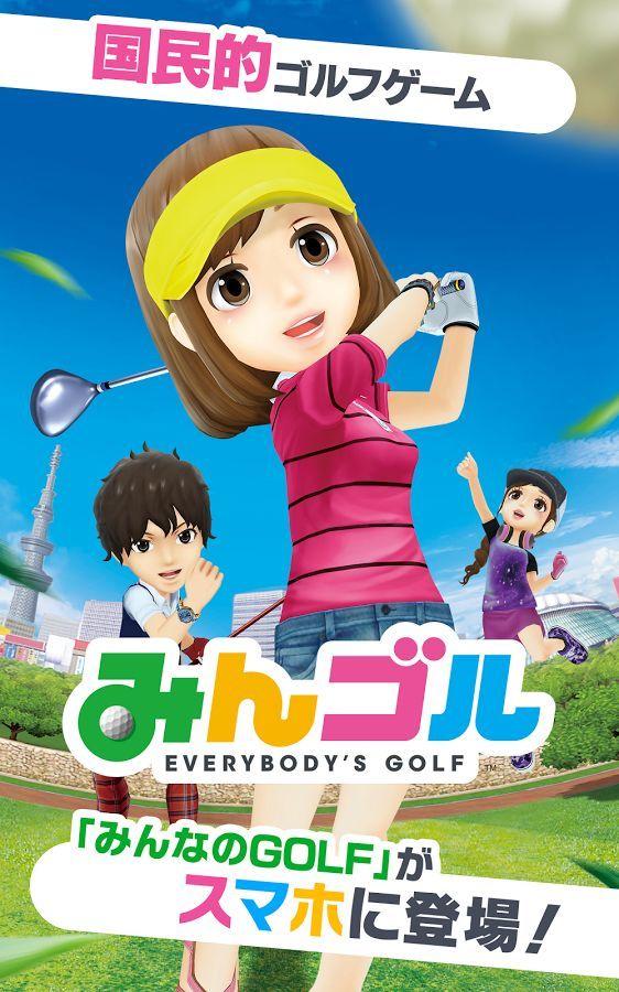 everybody-s-golf-mobile-disponibile-sul-mercato-asiatico-il-trailer