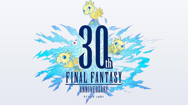 final-fantasy-un-tributo-allo-storico-main-theme
