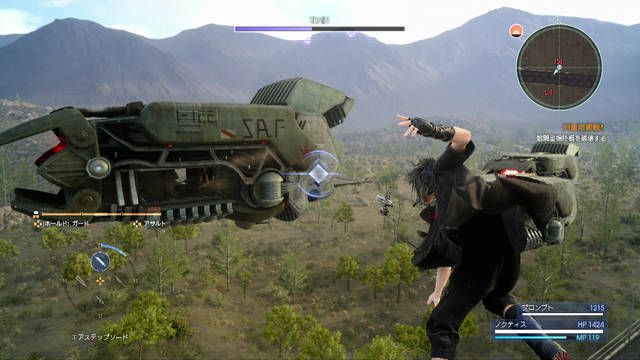 final-fantasy-xv-videoconfronto-ps4-ps4-pro