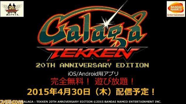 galaga-tekken-20th-anniversary-edition-annunciato-ufficialmente