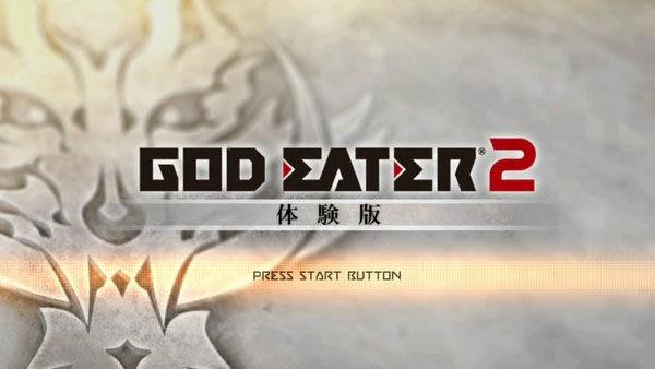god-eater-2