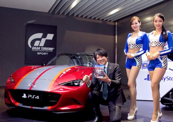 gran-turismo-sport-collector-s-edition-taiwan