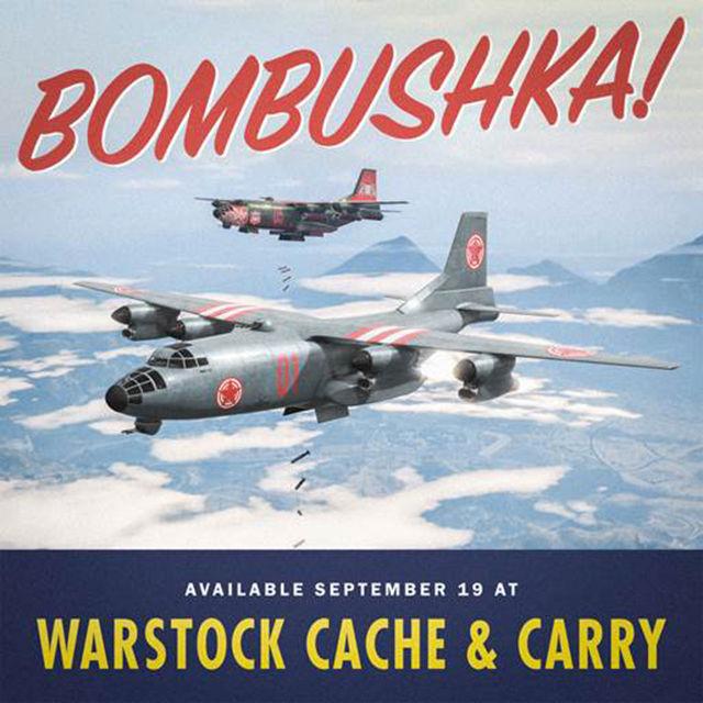 gta-online-bombushka