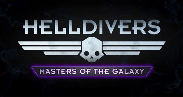 helldivers-espansione-gratuita