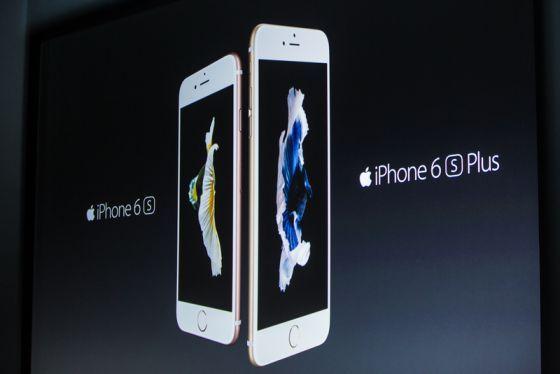 iphone-6s