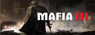 mafia-uscite