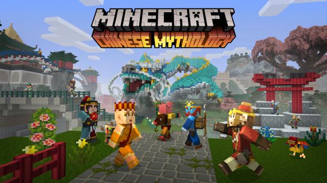 minecraft-minecon-contenuti