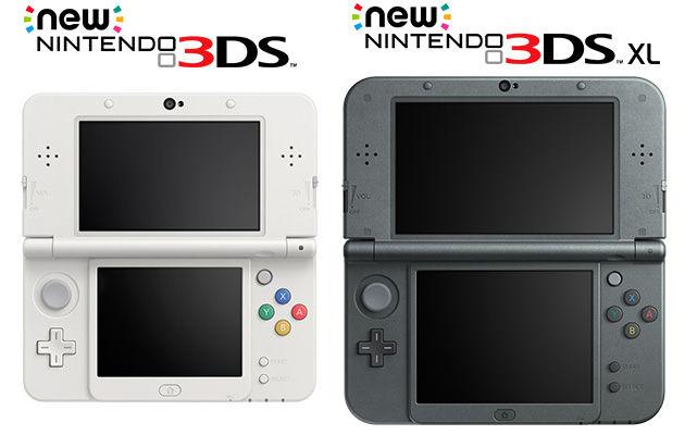 nintendo-3ds-console-vendute