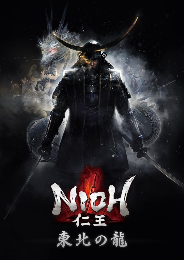 nioh-trailer-di-lancio-del-dlc-dragon-of-the-north